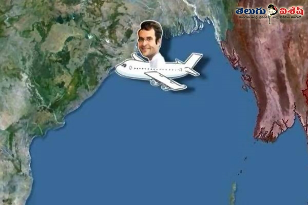 What rahul gandhi did for the 60 days he went missing