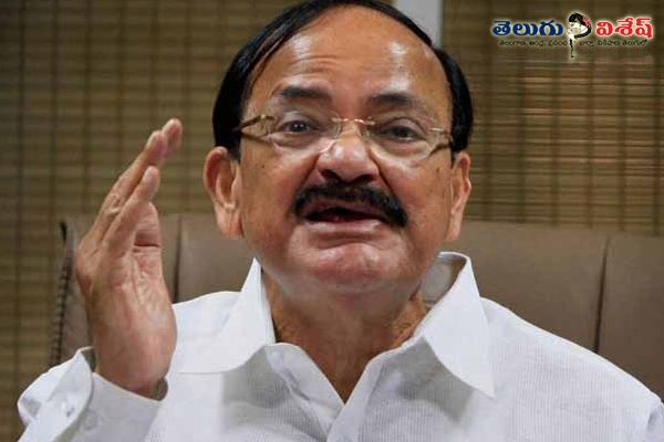 Venkaih naidu said its essential to get special status for ap