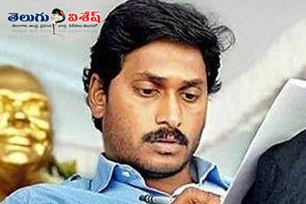Jagan mohan reddy s lotus pond property may attach soon