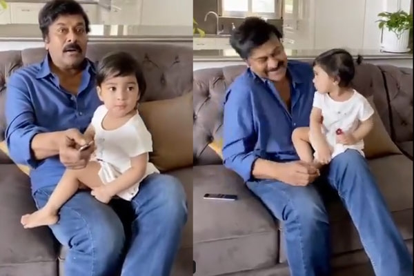 Adorable video of chiranjeevi s grand daughter goes viral