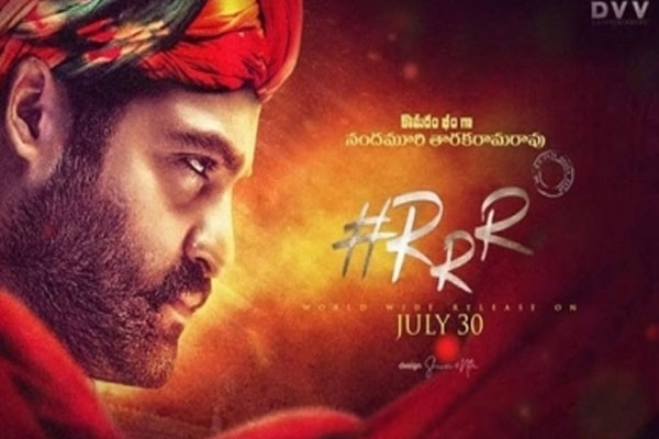 Rajamouli s rrr team big update official first look of jr ntr
