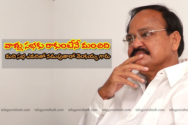 Venkiah naidu said that its if they dont come